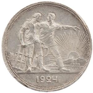 Монета номиналом 1 рубль.