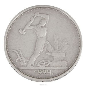 Монета номиналом 50 копеек.