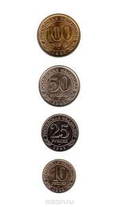"""Платежные юбилейные жетоны """"Арктикуголь"""" острова Шпицберген."""