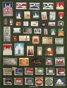 Москва. Комплект из 54 значков.