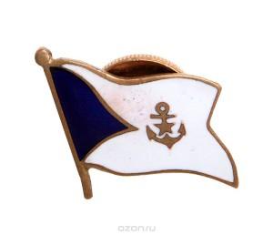 """Знак """"Яхтклуб Морского флота"""""""
